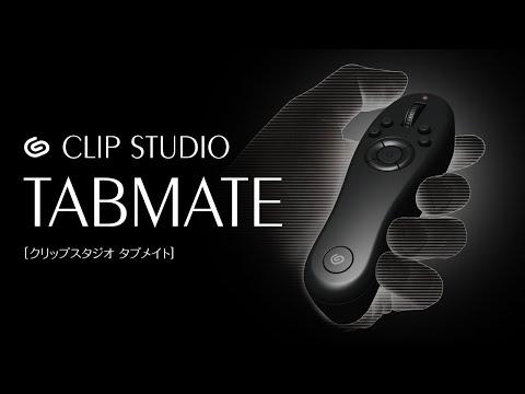 CLIP STUDIO TABMATE ペンタブレットでの作業がより快適に-CLIP STUDIO PAINT - 동영상
