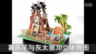 Show Gemichan18 Store 3d Diy Jigsaws House Paper Castle Aircraft Boat For Children Grownups Puzzles
