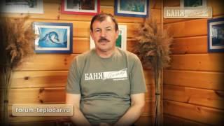видео Особенности строительства русской бани