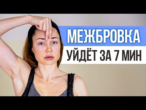 Упражнения от морщин на лице в домашних условиях