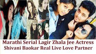 Lagir Jhala Jee Zee Marathi Serial actress Shivani Baokar Real Life Love Partner & Family Friends