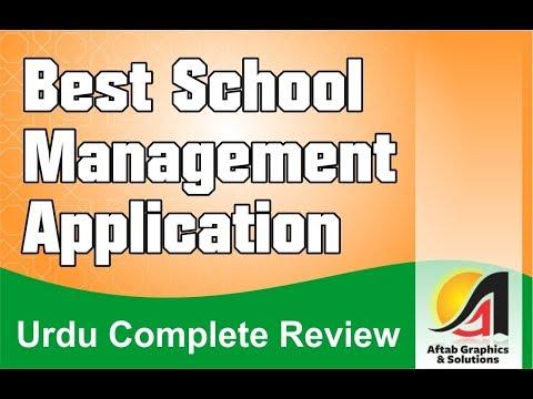 best-school-management-application-(complete-review-urdu/hindi)