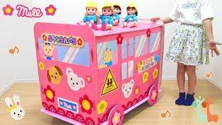 メルちゃん ようちえんバス ダンボール工作 大きいバス / Mell-chan Doll Box Fort Kindergarten School Bus : DIY thumbnail