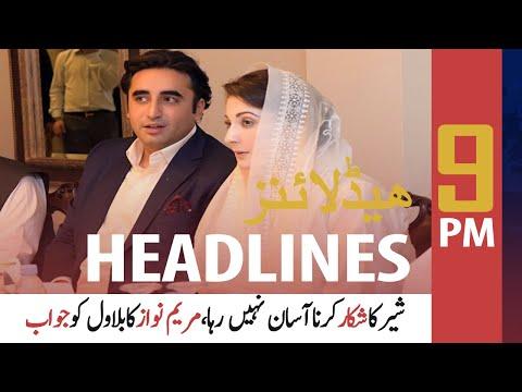 ARYNews Headlines | 9 PM | 30th APRIL 2021