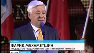 Россия 24 Татарстан. Все звезды — на красной дорожке