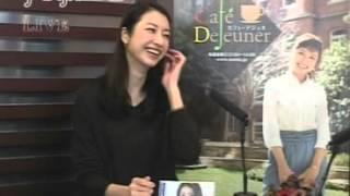 モデルの結花子さんが登場。デビュー曲についてお聞きします。カフェデ...