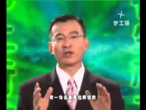 陈安之成功学06