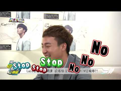 "20160809 Roy Kim: ""The most interesting interview I've ever done!""(eng sub)"