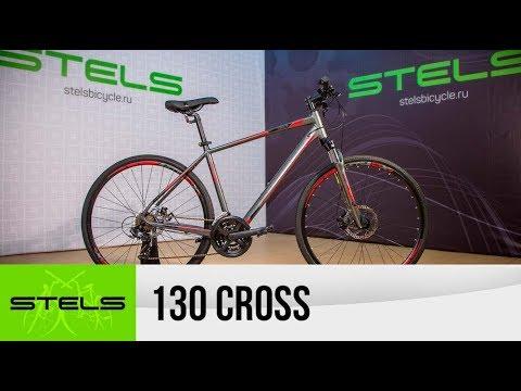 STELS Cross 130 - обзор нового универсального велосипеда