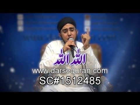 (SC#1512485) Hamd