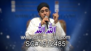 """(SC#1512485) Hamd """"Allah Allah"""" By Hafiz Abdul Qadir"""