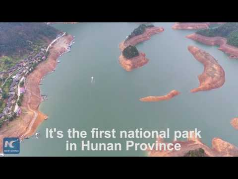 Aerial view of Nanshan National Park in Hunan, China