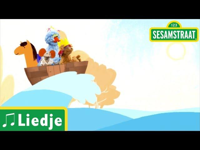 Twee emmertjes water halen - Kinderliedje - Sesamstraat