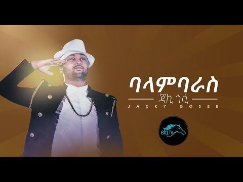 ela tv - Jacky Gosee - Balambaras - New Ethiopian Music 2019 [ Official Lyric Video ]