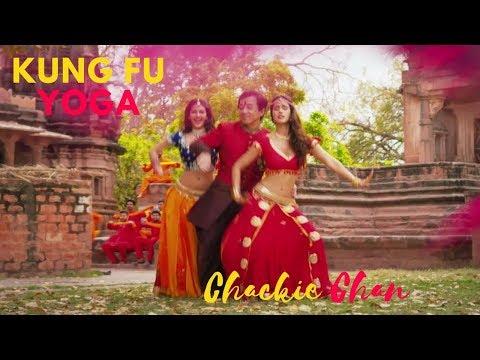 Original Soundtrack   ENDING SONG    功夫瑜伽 Kung Fu Yoga + Jackie Chan Special