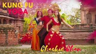 Original Soundtrack | ENDING SONG |  功夫瑜伽 Kung Fu Yoga + Jackie Chan Special