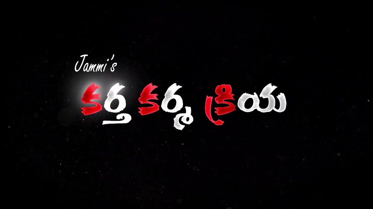 Download Kartha Karma Kriya(2014) Telugu full Short film