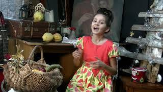 Galbenă Gutuie- Doinița Drăgan