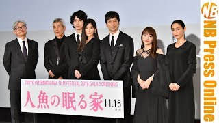 2018年10月29日、映画『人魚の眠る家』(原作・東野圭吾/幻冬舎文庫)...