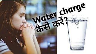 water charging through energy transfer  water charging in hindi