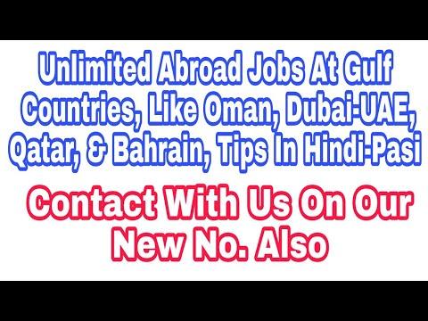 Unlimited Abroad Jobs At Gulf Countries, Like Oman, Dubai-UAE, Qatar, & Bahrain, Tips In Hindi-Pasi