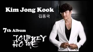 Cover images 김종국Kim Jong Kook   천개의 발자국Thousands of footprints