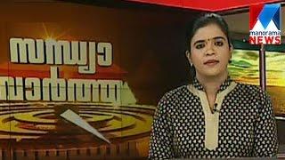 സന്ധ്യാ വാർത്ത   6 P M News   News Anchor - Shani Prabhakaran   April 24, 2017    Manorama News