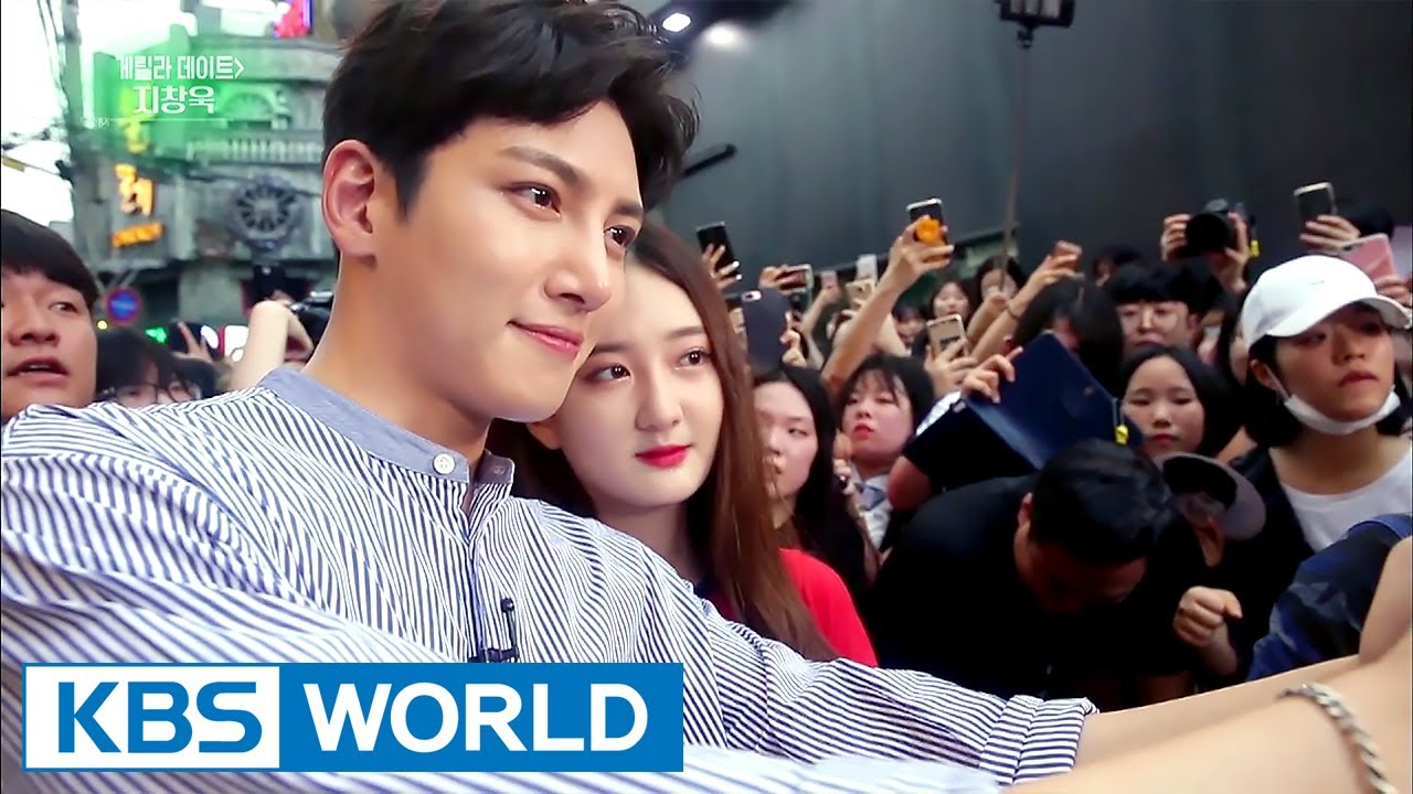 Guerilla Date with Ji Changwook [Entertainment Weekly / 2017.07.24]