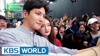 Video Guerilla Date with Ji Changwook [Entertainment Weekly / 2017.07.24] download MP3, 3GP, MP4, WEBM, AVI, FLV Agustus 2018