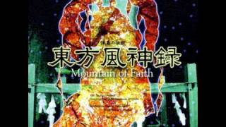 Download [OST] TH10 Touhou Fuujinroku ~ Mountain of Faith - 9 - Youkai no Yama ~ Mysterious Mountain MP3 song and Music Video