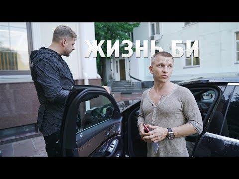 знакомства с российскими бизнесменами