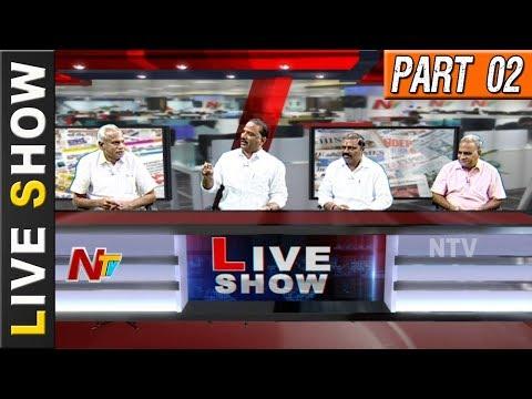 Congress Party launches 100-day 'Indiramma Rythu Bata' Programme    Live Show 02    NTV