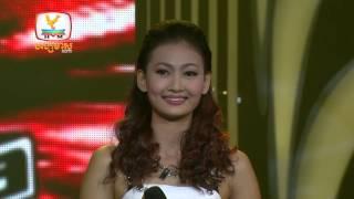 The Voice Cambodia - កែវ សុបញ្ញា - ពិន្ទុ១០០ - 24 Aug 2014