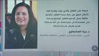 بي_بي_سي_ترندينغ | أم في #مصر تعرض طفلها للبيع عبر فيسبوك مقابل 20 ألف جنيه .