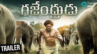 Gajendrudu - Official Trailer | Arya , Yuvan Shankar Raja, Catherine Tresa | Trend Music