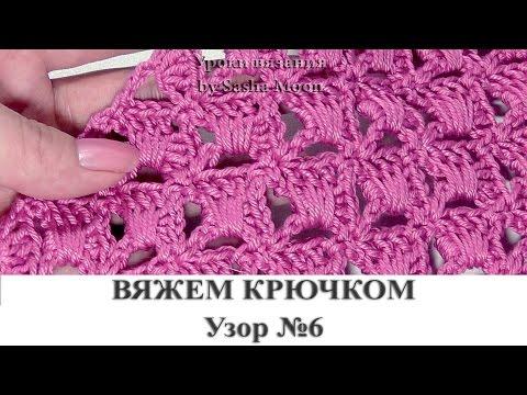Платье зефирка крючком схема вязания фото 896