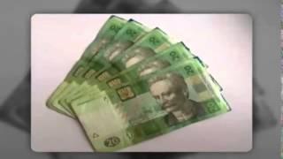 Украина  Меченные деньги террористов из АТО не примут банки Новости Украины Сегодня Донецк Луганск