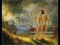 Chirakala Snehithuda Lyrics Download MP3