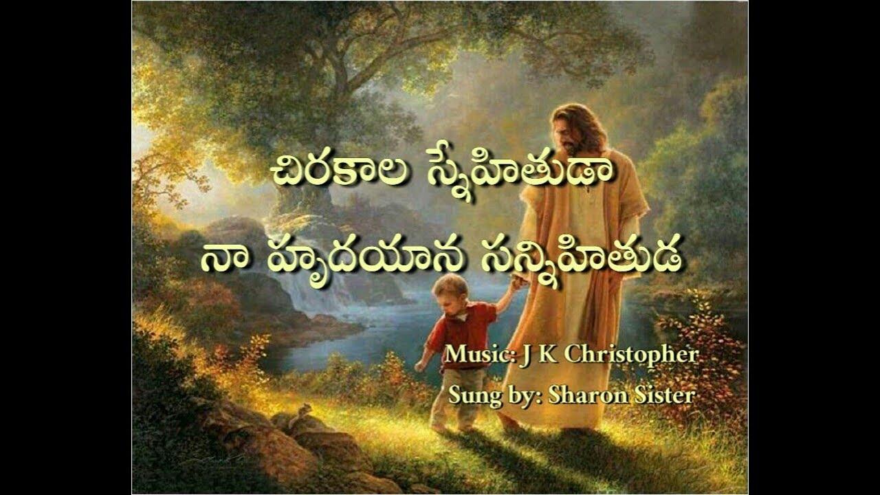Chirakala sneham song with lyrics - YouTube