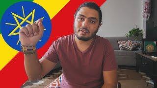 !! ليه إثيوبيا اسوء بلد زرتها في حياتي