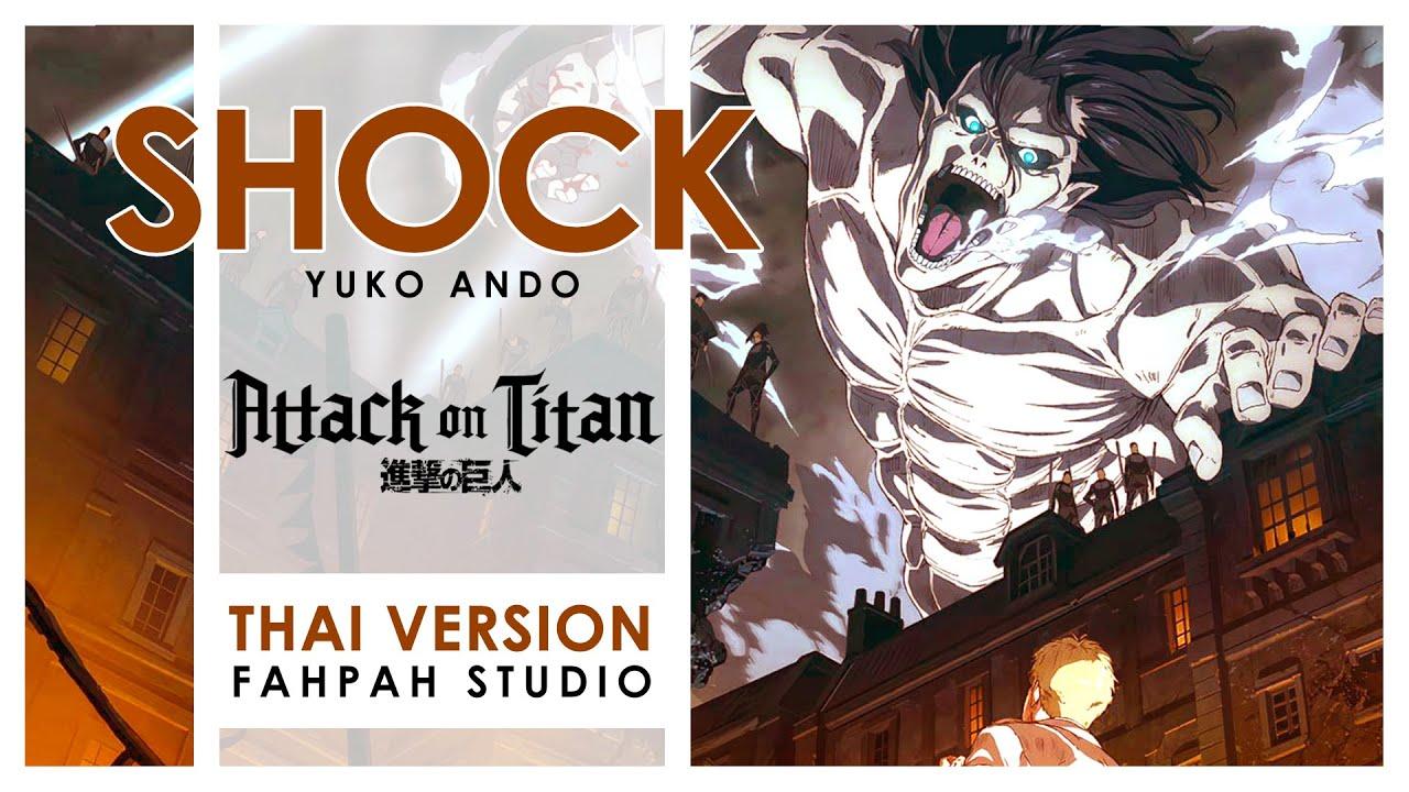 (Thai Version) Shock - Yuko Ando 【Attack on Titan — Final Season】 by Fahpah \ Inst. @Jonatan King