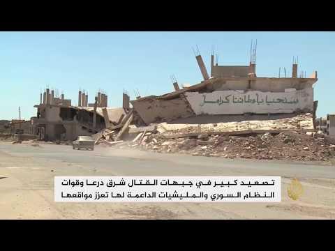 قتلى ونزوح جراء قصف النظام لبلدات في ريف درعا  - نشر قبل 8 ساعة