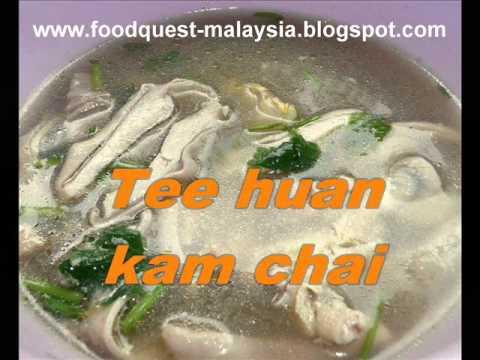 SHANGHAI TANG HOKKIEN .wmv