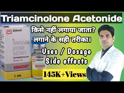 Kenacort injection / Triamcinolone acetonide infection uses, side effects  LEARN ABOUT MEDICINE