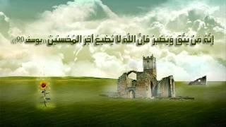 أبـراهيـم الجبـرين سورة يوسف  ibrahim Jibreen - Surat Yusuf