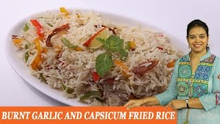 Burnt Garlic And Capsicum Fried Rice - Mrs Vahchef
