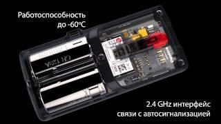 видео Маяк Pandora NAV-04 GSM/GPS/ГЛОНАСС