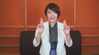 【第24回参議院選挙】自民党公認候補者(比例代表)今井絵理子です。 (H...