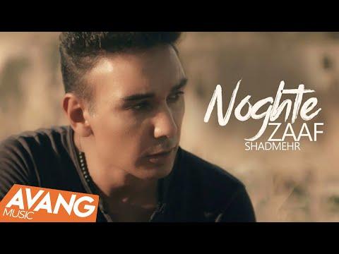 Shadmehr - Noghte Zaaf (Клипхои Эрони 2018)