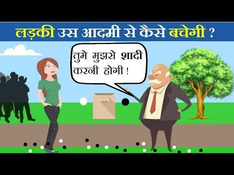 5 Majedar & Jasoosi Paheliyan in Hindi | Animated Hindi Paheli | IAS Interview Question | Queddle